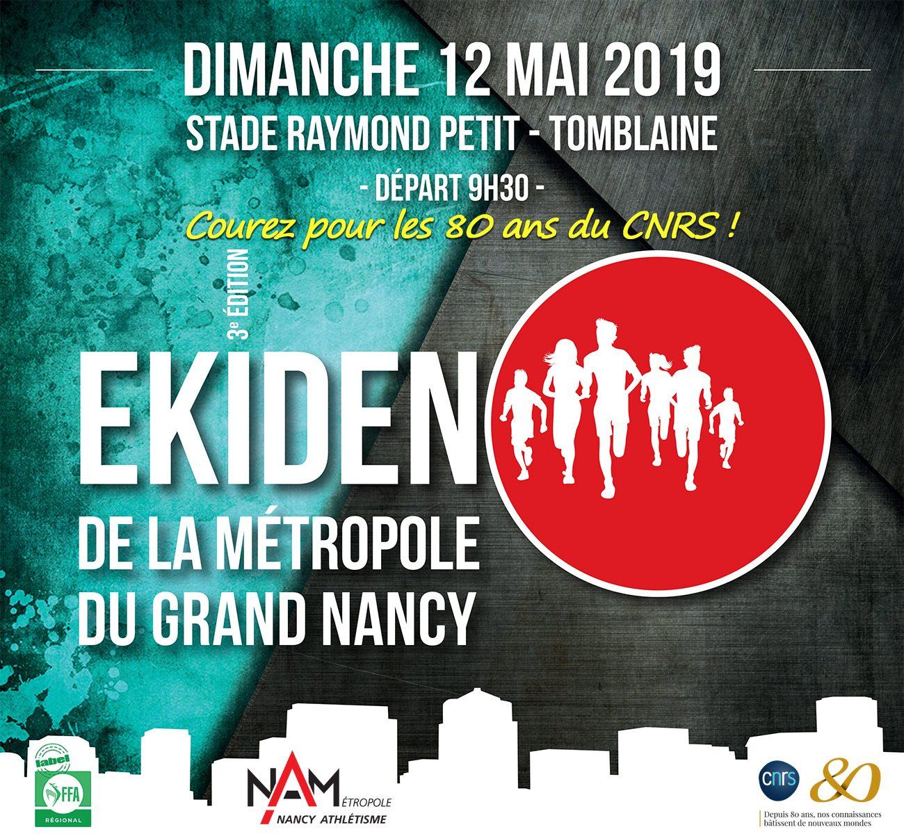 Courez un marathon en relais pour les 80 ans du CNRS !