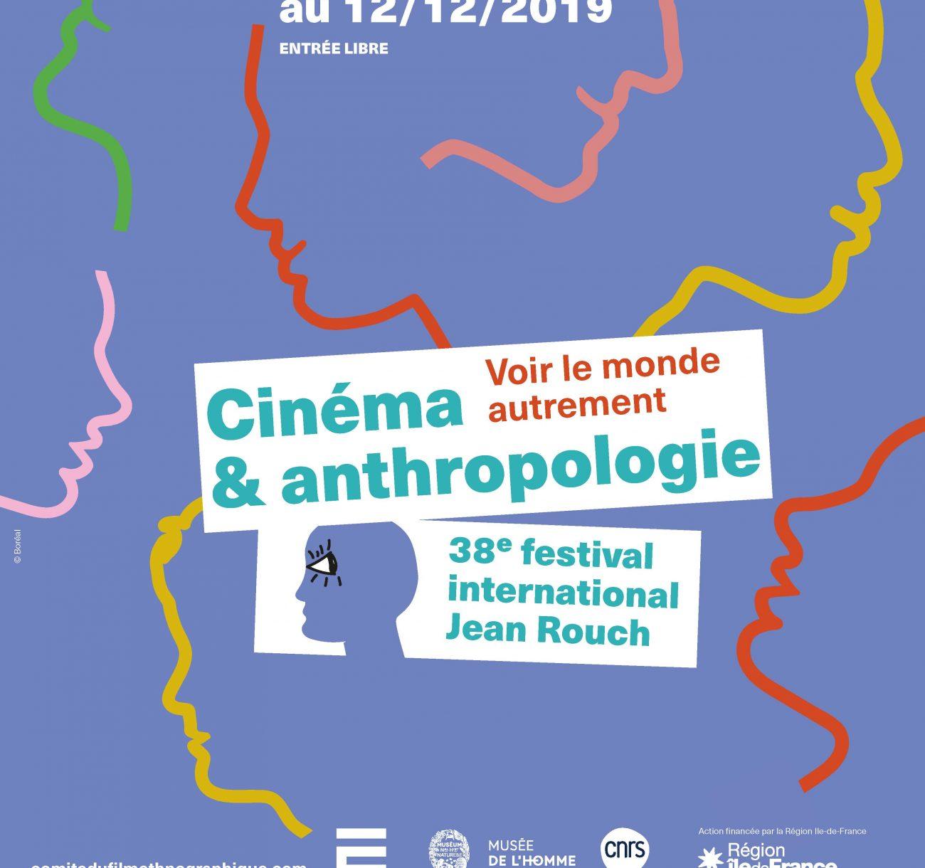 Le festival international Jean Rouch
